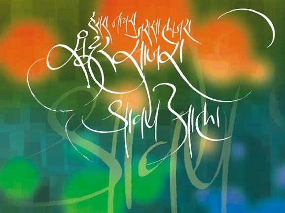 Free Essays on Bharat Maza Desh Ahe Marathi Essay through